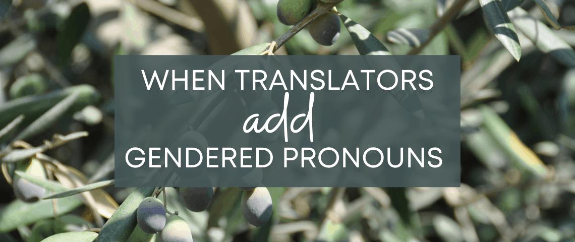 Gendered Pronouns
