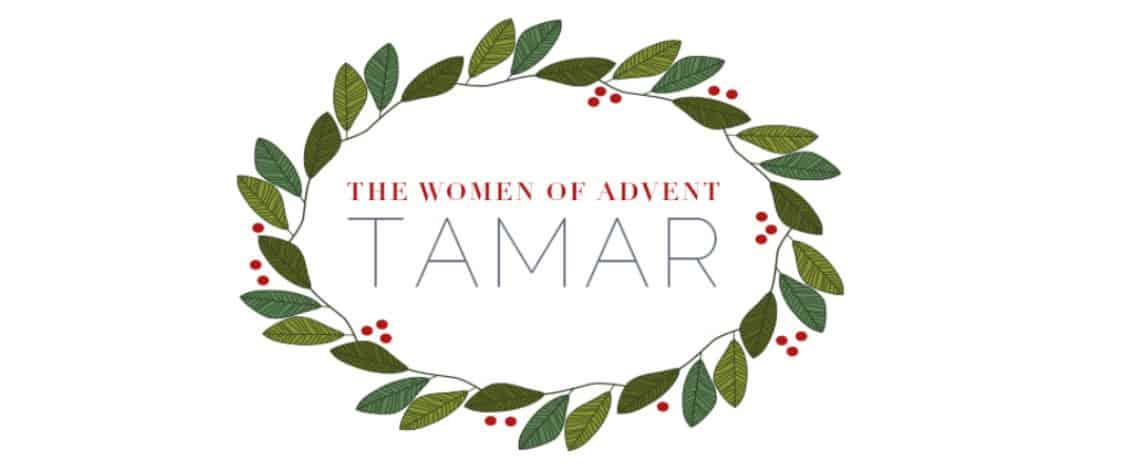 Tamar Background