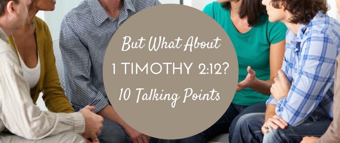 1 Timothy 2 (1)
